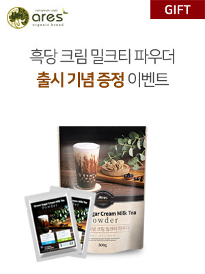 BrownSugar_gift_300