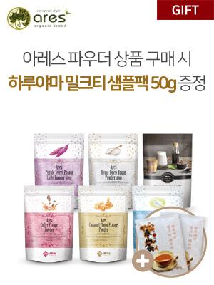 MilkTea_gift_300