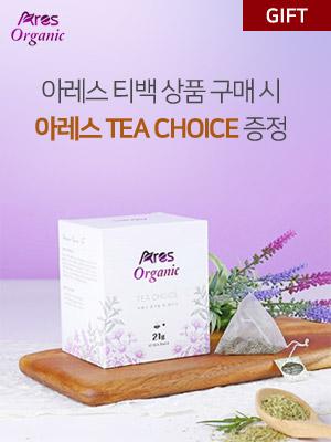 TeaChoice_gift_300