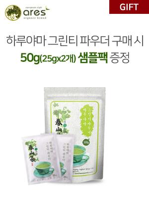 haruyama_GreenTea500g_300