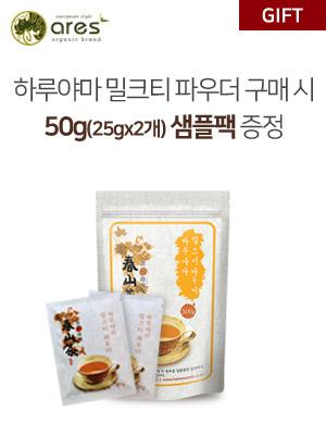haruyama_MilkTea_gift_300