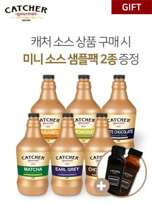 SauceSample_gift_300