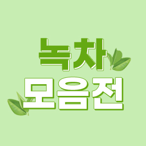 green_tea_300