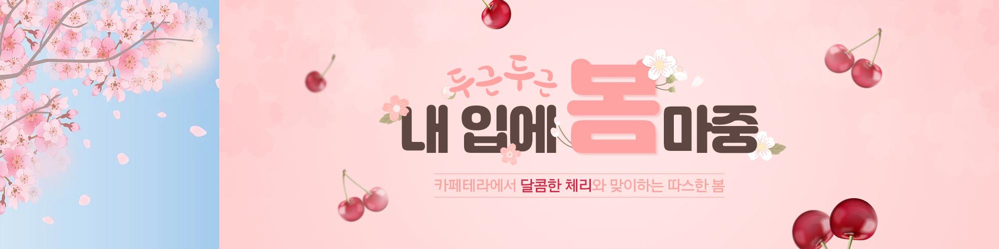CherryBlossom_2000