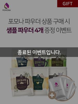 end_samplepack2p_gift_300