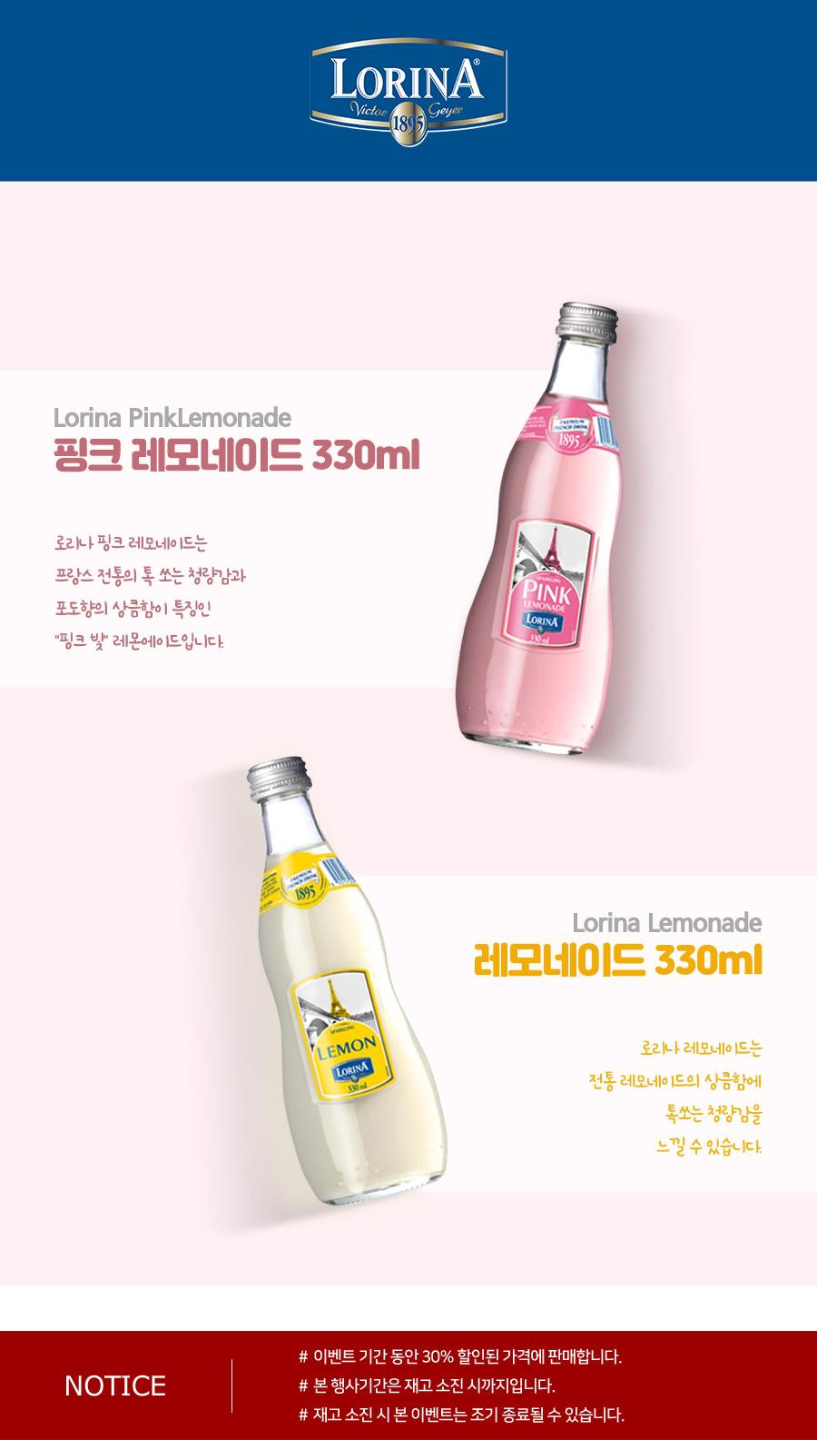 lemon_sale_900