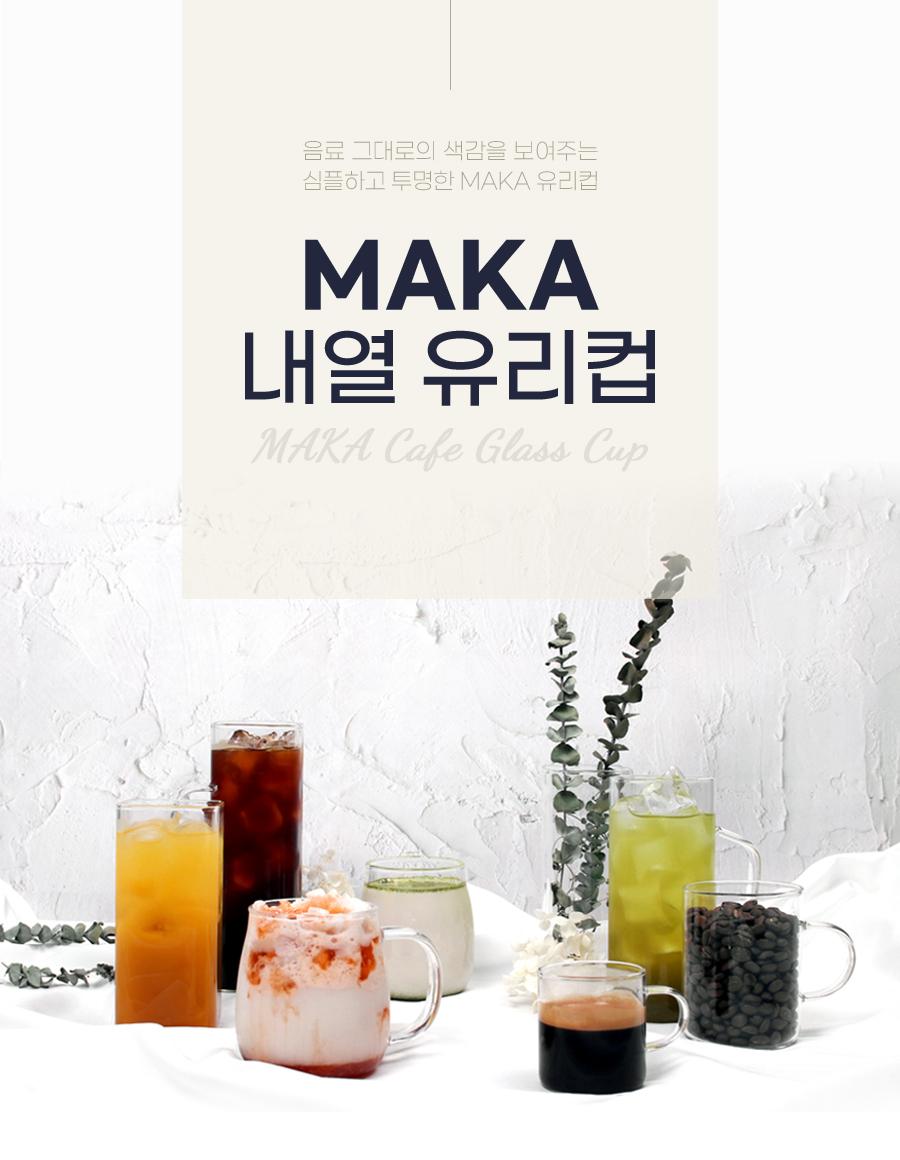 maka_open_900