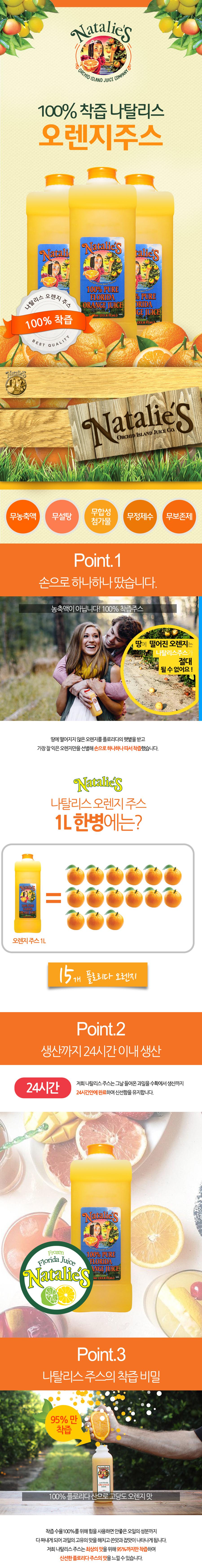Orange_1L_01