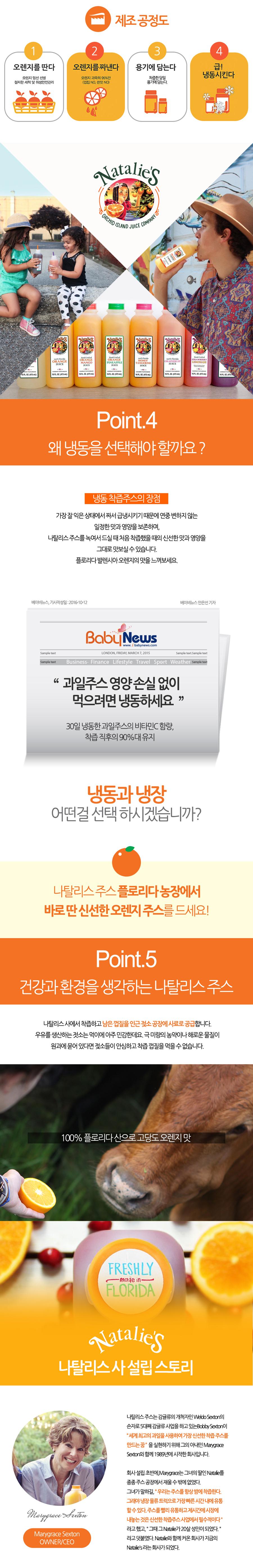 Orange_1L_02