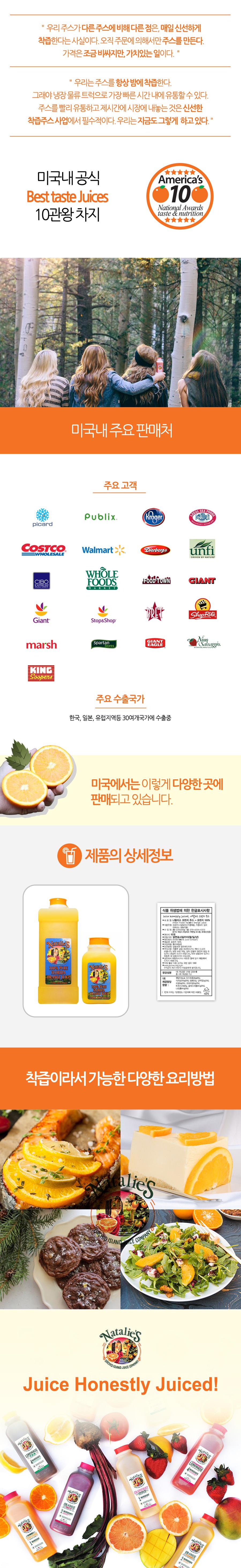 Orange_1L_03