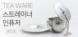 teaware_271